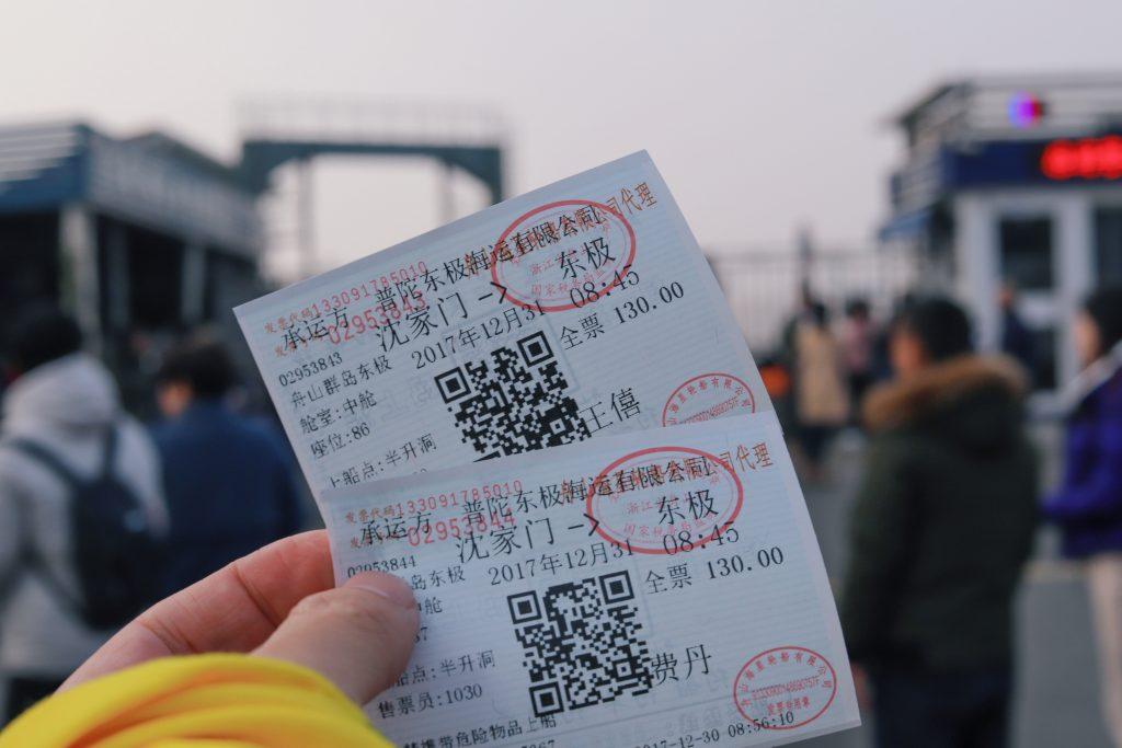 Disneyland Ticket Security