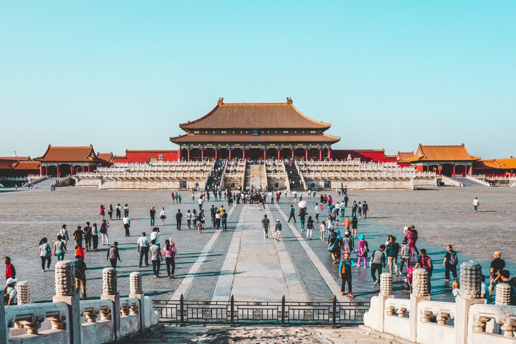 Visit the Ancient City of Beijing: Exciting Guided Tours